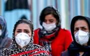 ۵۵ درصد ایرانیان به کرونا مبتلا شدهاند