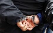 ماجرای زورگیری سه مرد با هیکل درشت از  ۱۶ دختر و پسر نوجوان