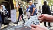 دلار گران شد / قیمت دلار و یورو ۲۱ اردیبهشت ۱۴۰۰