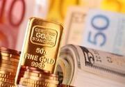 سکه کانال ١٠ میلیونی را پس گرفت / قیمت انواع سکه و طلا ۲۱ اردیبهشت ۱۴۰۰