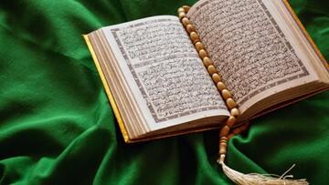متن و ترجمه دعای روز بیست و هشتم ماه مبارک رمضان / صوت و فیلم