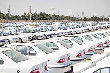 با توجه به اطلاعیه جدید شورای رقابت، کدام خودروها مشمول افزایش قیمت میشوند؟