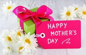 پیام تبریک و جملات زیبای جدید به مناسبت روز جهانی مادر