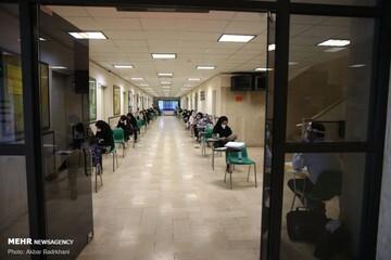 اعلام زمان برگزاری آزمون دکتری تخصصی علوم پزشکی ۱۴۰۰
