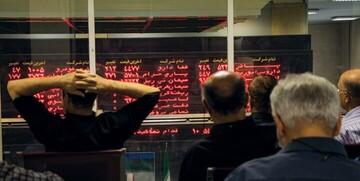 دولت ۳ مصوبه حمایتی درباره بازار سرمایه را ابلاغ کرد