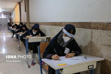 حذفیات کتابهای درسی برای سال تحصیلی ۱۳۹۹-۱۴۰۰ اعلام شد