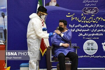 آغاز تزریق واکسن کرونای ایران - کوبا / تصاویر