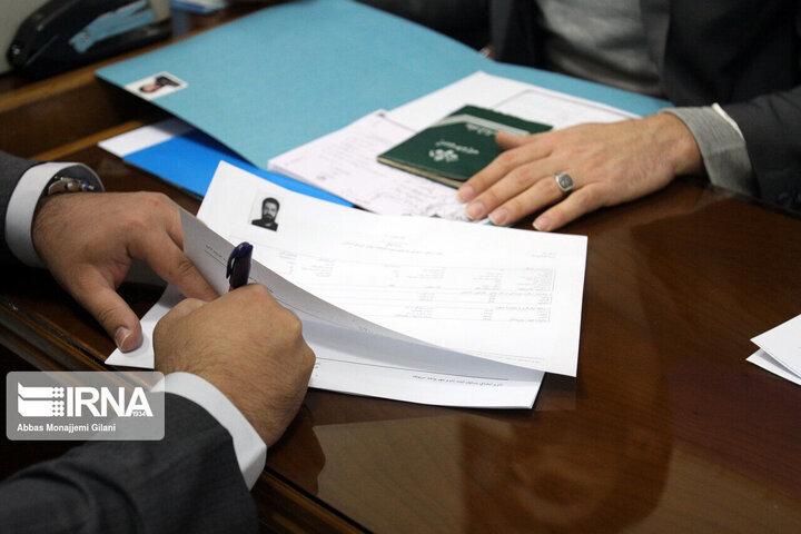 آغاز ثبتنام داوطلبان انتخابات ریاستجمهوری ۱۴۰۰