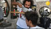 اصلاح موی سر مشتری با ساطور! / فیلم