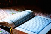 متن و ترجمه دعای روز بیست و نهم ماه مبارک رمضان / صوت و فیلم