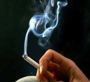 اثرات بد سیگار بر پوست بانوان
