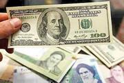 ثبات نسبی قیمت دلار و یورو چهارشنبه ۲۲ اردیبهشت ۱۴۰۰