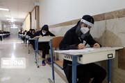چند توصیه بهداشتی به دانشآموزان در آزمونهای حضوری  / فیلم