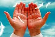 متن دعای قنوت نماز عید فطر + ترجمه