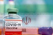 پیرترین فرد ایرانی واکسن کرونا تزریق کرد