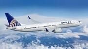 لغو پروازهای هوایی آمریکا به تل آویو