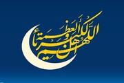 در عراق جمعه عید فطر است
