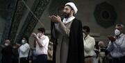 نماز عید فطر فردا در تهران به امامت چه کسی برگزار میشود؟