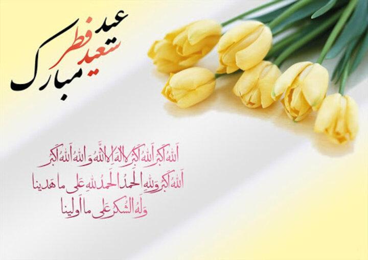 جملات و پیامهای زیبا برای تبریک عید فطر سال ۱۴۰۰