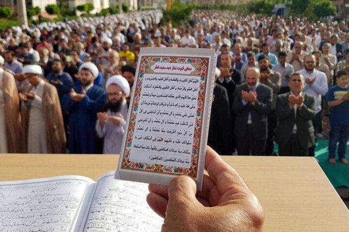نحوه خواندن نماز عید فطردر خانه