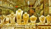 بازار طلا در انتظار تعیین تکلیف مذاکرات برجامی