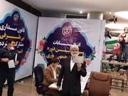 ثبتنام «علی مطهری» در انتخابات ریاستجمهوری سیزدهم