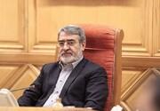 بازدید وزیر کشور از ستاد انتخابات / فیلم