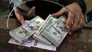 بازگشت دلار به کانال ۲۱ هزار تومانی | قیمت دلار و یورو ۲۳ اردیبهشت ۱۴۰۰