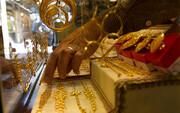 کاهش ۵۰هزار تومانی قیمت سکه | قیمت انواع سکه و طلا جمعه ۲۳ اردیبهشت ۱۴۰۰