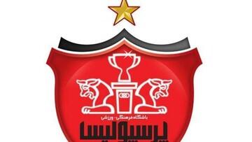رونمایی از طرح موزاییکی باشگاه پرسپولیس برای دربی / عکس