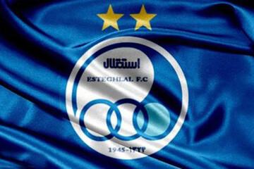 رونمایی از طرح موزاییکی باشگاه استقلال برای دربی / عکس
