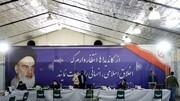 آغاز چهارمین روز ثبتنام داوطلبان انتخابات ریاستجمهوری ۱۴۰۰