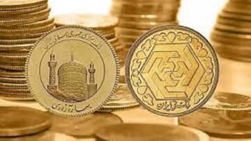 ورود سکه به کانال ۱۰ میلیون تومان / نرخ طلا در ۲۴ اردیبهشت ۱۴۰۰
