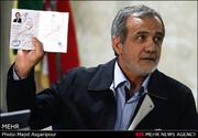 ثبت نام «مسعود پزشکیان» در انتخابات ریاستجمهوی ۱۴۰۰