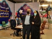 لحظه ثبت نام مسعود پزشکیان در انتخابات ریاست جمهوری / فیلم