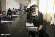 آخرین مهلت برای ثبت نام در کنکور ارشد ۱۴۰۰ / آمار داوطلبان اعلام شد