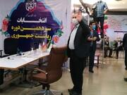 کشورداری با تصمیمات ۲۰ دقیقهای میسر نخواهد شد / دوقطبی انتخابات امروز، میز قدرتپرستی در برابر حضور جهادی در میدان خدمترسانی است