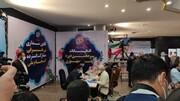 سعید جلیلی در انتخابات ریاستجمهوری  ثبت نام کرد / عکس