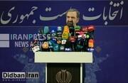 وعده انتخاباتی محسن رضایی برای مال باختگان بورس / فیلــــــم
