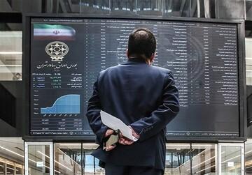 تاثیر متقارن کردن دامنه نوسان در معاملات امروز بورس