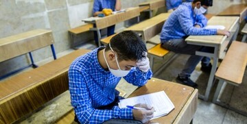 ۳۰ درصد محتوای کتابهای درسی برای کنکور و امتحانات نهایی حذف شد
