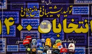 صحبتهای پزشکیان، فیروزآبادی و حسینی در ستاد انتخاباتی پس از ثبت نام / فیلم