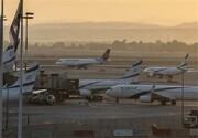 ۴۰ پرواز به فرودگاه بنگوریون لغو شد