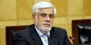 محمدرضا عارف در پیامی درگذشت اکبر ترکان را تسلیت گفت