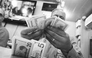 برگشت دلار از کف؛ دلیل افزایش قیمت دلار چیست؟