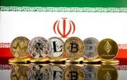آماری از حضور ایرانیها در بازار ارزهای دیجیتال