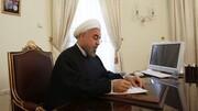روحانی درگذشت اکبر ترکان را تسلیت گفت