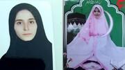 حادثه دلخراش در زنجان / دختر ۱۳ ساله برای نجات جان برادرش جان باخت
