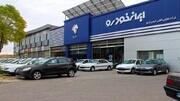 رشد مجدد قیمتها در بازار خودرو / پژو ۲۰۶ تیپ ۲ یک میلیون گران شد