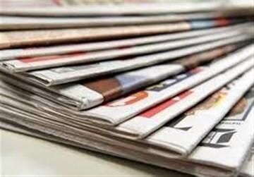 تیتر روزنامههای یکشنبه ۲۶ اردیبهشت ۱۴۰۰/ تصاویر